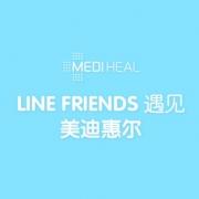 韩国 Mediheal 美迪惠尔中文官网海淘下单攻略