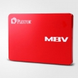 PLEXTOR 浦科特 M8VC 256G固态硬盘简单开箱及测试