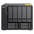QNAP 威联通 TS-932X-2G 企业级网络存储服务器开箱