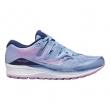 Saucony 圣康尼 RIDE ISO 女士跑鞋