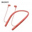 SONY 索尼 WI-H700 蓝牙无线耳机开箱上手