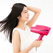松下(Panasonic)EH-NA98C 电吹风1800W