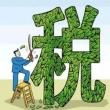 转运公司包税详解:什么是包税渠道?为什么选择包税渠道?