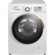 Midea 美的 MD80V50D5 8公斤 洗烘一体机2199元包邮(下单立减)