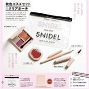 Sweet 10月刊 附录赠送 snidel彩妆5件套