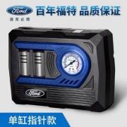 FORD 福特 车载便携式充气泵