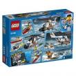 LEGO 乐高 City 城市系列 60166 重型救援直升机269元包邮(需用券,双重优惠)