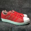 adidas 阿迪达斯 三叶草 SUPERSTAR 男士休闲运动鞋 *2件$59.98(立减,合287元/件)