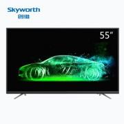 Skyworth 创维 55M9 液晶电视 55英寸