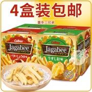 最好吃的薯条 卡乐比 薯条三兄弟 90g*4盒