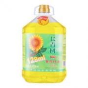 长青树 葵花籽油 5.128L