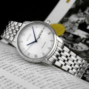 SEIKO 精工 SRP691J1 男士机械腕表