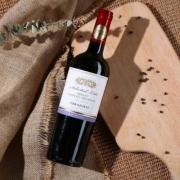 智利名庄,Vina Errazuriz 伊拉苏酒庄 梅洛赤霞珠干红葡萄酒 750ml*3瓶