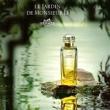 prime会员专享:Hermes Le Jardin De Monsieur Li 爱马仕李先生的花园100ml特价$65(约¥448)