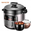 Joyoung 九阳 Y-50YS100 电压力锅 +凑单品224.1元包邮