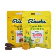 瑞士进口Ricola利口乐 香草柠檬无糖薄荷润喉糖20包