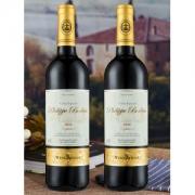 菲利宝莱 13度干红葡萄酒 750ml*2瓶
