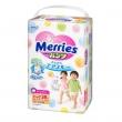 kao 花王 Merries 妙而舒 拉拉裤 XL38片69元