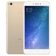 MI 小米 Max 2 全网通智能手机 4GB+32GB 金色