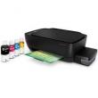 HP 惠普 InkTank418 墨仓式 彩色无线一体机1299元包邮,送赠品