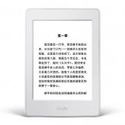 0点开始限前1小时,Kindle Paperwhite 3 第三代电子书阅读器
