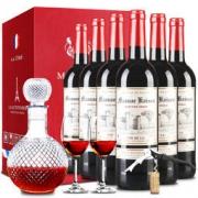 凯旋 干红葡萄酒礼盒750ml 整箱6支装