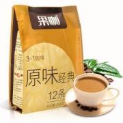 FRUTTEE 果咖 白咖啡 经典原味 18g*12条 *3件