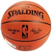 SPALDING 斯伯丁 74-569Y 牛皮材质 专业标准比赛篮球 *3件