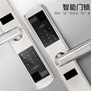 鑫众美 光学指纹锁  5种开锁模式 C级顶级锁芯