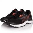 ASICS 亚瑟士 GET-PULSE 9 女子休闲运动鞋跑步鞋特价$36.99,转运到手约375元