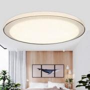 HD LED卧室吸顶灯 24W 三段调光 繁星