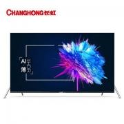 Changhong 长虹 55D6P 平板电视机