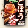 山本汉方牛蒡茶润肠抗衰养身 3gX28袋特价457日元(约¥28)