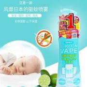 VAPE 未来 驱蚊喷雾 200ml *3瓶 含税价99.09元