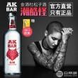 AK-47 Gin 40度金酒/杜松子酒 700ml33元包邮(需领35元优惠券)