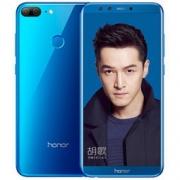 HUAWEI 华为 荣耀9青春版 全网通智能手机 魅海蓝 4GB 32GB