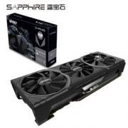 Sapphire 蓝宝石 RADEON RX Vega 56 8GB HBM2 超白金OC 游戏显卡