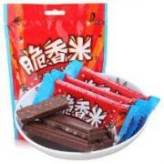 脆香米 脆米心牛奶巧克力 糖果巧克力 120g*3件
