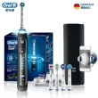 Oral-B 欧乐-B iBrush9000 Plus 3D蓝牙 声波电动牙刷1318元包邮(赠iBrush9000 3D电动牙刷)