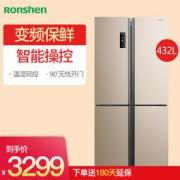 Ronshen 容声 BCD-432WD11FPA 432升 对开门冰箱3299元包邮(需用券)