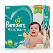 Pampers 帮宝适 超薄干爽 婴儿纸尿裤 M192片  *2件338元包邮(合169元/件)