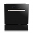 Midea 美的 WQP8-W3908T-CN 洗碗机2599元包邮(需用券)