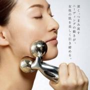 ReFa 黎珐 CARAT 铂金滚轮脸部按摩器美容仪 PEC-L1706
