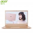 Acer 宏碁 蜂鸟Swift5 14英寸笔记本电脑(i7-8550U/8G/256G SSD)
