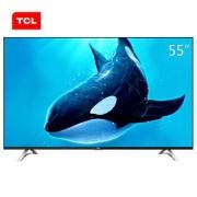 TCL A620U系列 液晶电视