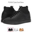 PUMA 彪马 Clyde Sock Rains 男士休闲运动鞋44.99美元约¥309