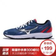 Mizuno 美津浓 CRUSADER 9 男款轻质减震跑鞋199元包邮