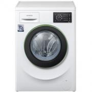 SIEMENS 西门子 XQG80-WM10L2601W 8公斤 滚筒洗衣机2638元包邮(双重优惠)