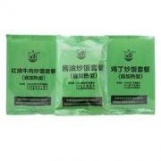 BDH 北戴河 自热米饭 900g *3袋
