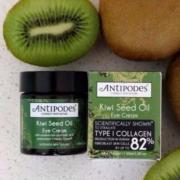 Antipodes 安媞珀 全线买三免一+额外9折,奇异果籽油滋养修复眼霜30ml £16.79